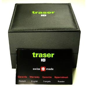 Swiss made certificate for Traser P600 tactical watch