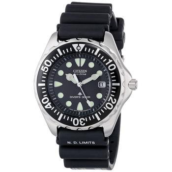 Citizen bn0000 04h an elegant men 39 s dive watch tough watches - Citizen promaster dive watch ...
